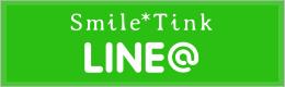 SmileTinkのLINE@