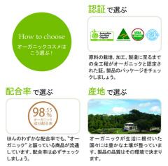 西川参考_0710